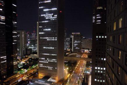 Ascott to open first Luxury Ascott in Japan's biggest financial centre