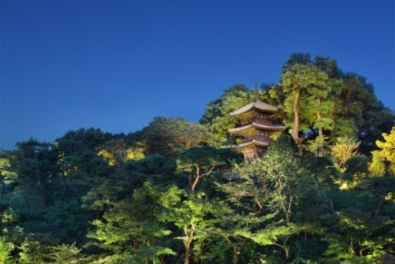 Hotel Chinzanso Tokyo joins LVX Collection by Preferred Hotels & Resorts